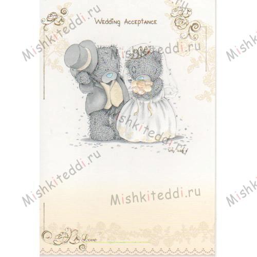A01PS007 Wedding Acceptance .