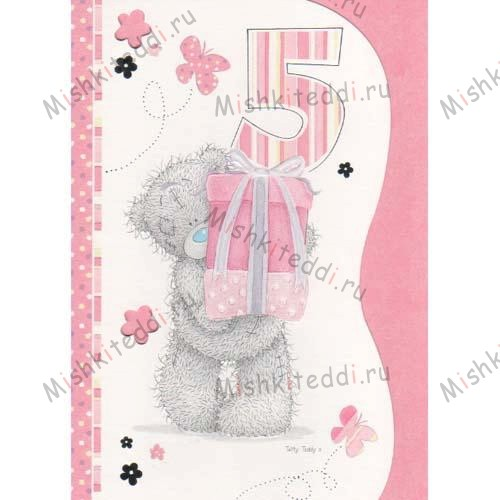 5th Birthday Girl Me to You Bear Card 5th Birthday Girl Me to You Bear Card