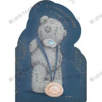 Greatest Grandad Medal Me to You Bear Fathers Day Card