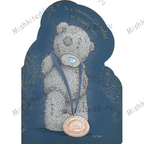 Greatest Grandad Medal Me to You Bear Fathers Day Card Greatest Grandad Medal Me to You Bear Fathers Day Card