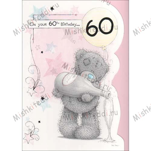 60th Birthday Me to You Bear Card 60th Birthday Me to You Bear Card