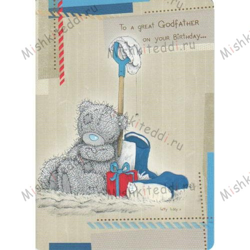 Godfather Birthday Me to You Bear Card Godfather Birthday Me to You Bear Card