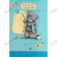 Guess How Much I Love You Me to You Bear Fathers Day Card