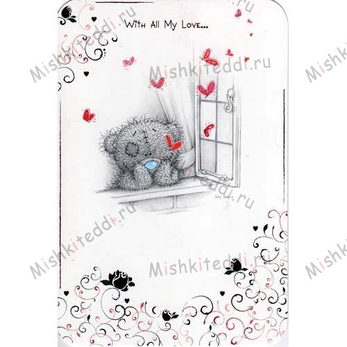 All My Love Valentines Me to You Bear Card All My Love Valentines Me to You Bear Card