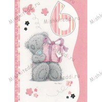 6th Birthday Girl Me to You Bear Card