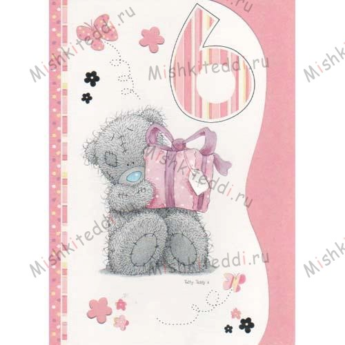 6th Birthday Girl Me to You Bear Card 6th Birthday Girl Me to You Bear Card