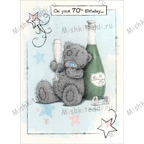 70th Birthday Me to You Bear Card 70th Birthday Me to You Bear Card