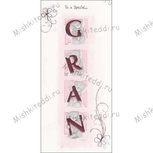 Gran Birthday Me to You Bear Card Gran Birthday Me to You Bear Card