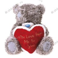 Мишка Тедди Me to You с сердцем - With Love Heart Me to You Bear G01W1607 173