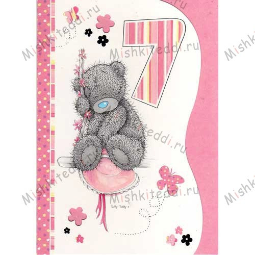 7th Birthday Me to You Bear Card 7th Birthday Me to You Bear Card