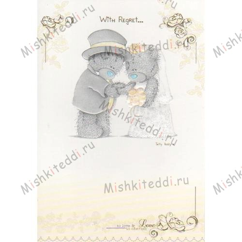 With Regret Me to You Bear Card With Regret Me to You Bear Card