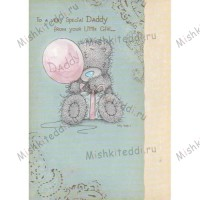 Special Daddy Me to You Bear Fathers Day Card