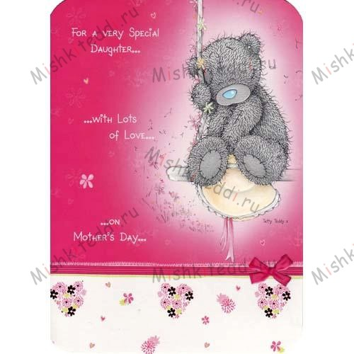 Special Daughter Mothers Day Me to You Bear Card Special Daughter Mothers Day Me to You Bear Card