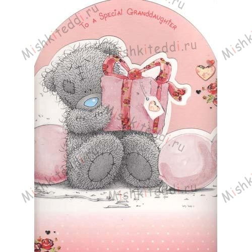 Granddaughter Birthday Me to You Bear Card Granddaughter Birthday Me to You Bear Card