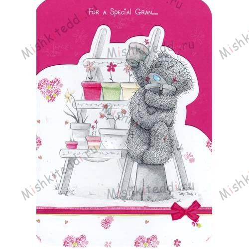 Special Gran Mothers Day Me to You Bear Card Special Gran Mothers Day Me to You Bear Card