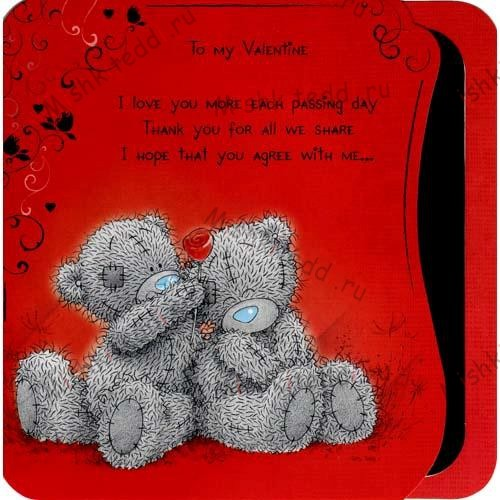Bears with Rose Valentines Me to You Bear Card Bears with Rose Valentines Me to You Bear Card