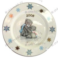 Winter 2008 LIMITED EDITION Me to You Bear Commemorative Plate