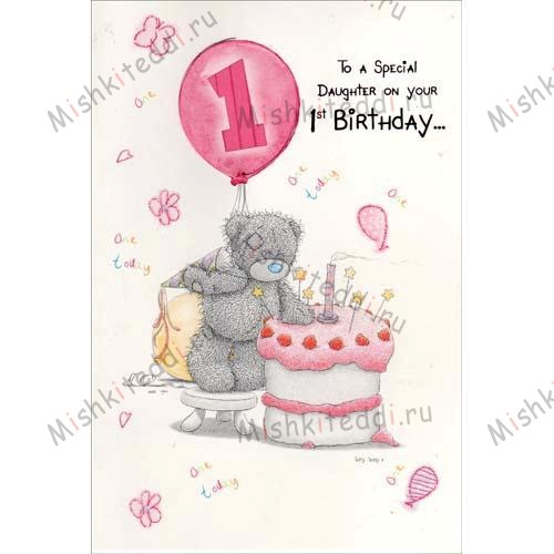 Daughter 1st Birthday Me to You Bear Card Daughter 1st Birthday Me to You Bear Card