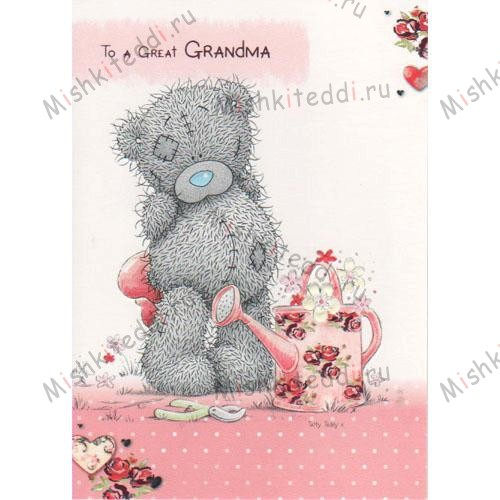 Grandma Birthday Me to You Bear Card Grandma Birthday Me to You Bear Card