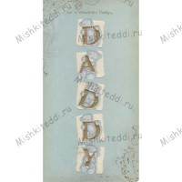 Wonderful Daddy Me to You Bear Fathers Day Card