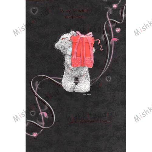 Boyfriend Me to You Bear Valentines Card Boyfriend Me to You Bear Valentines Card
