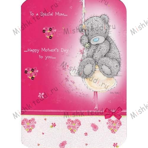 Special Mum Mothers Day Me to You Bear Card Special Mum Mothers Day Me to You Bear Card
