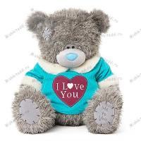 Мишка Тедди Me to you 61 см в кофте I love You