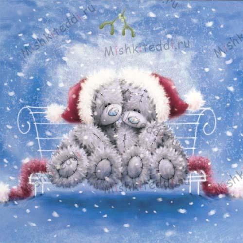 Daughter and Boyfriend Christmas Me to You Bear Card Daughter and Boyfriend Christmas Me to You Bear Card