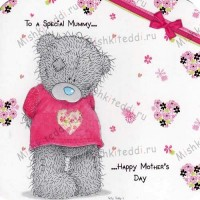 Special Mummy Mothers Day Me to You Bear Card