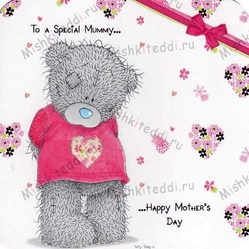 Special Mummy Mothers Day Me to You Bear Card Special Mummy Mothers Day Me to You Bear Card