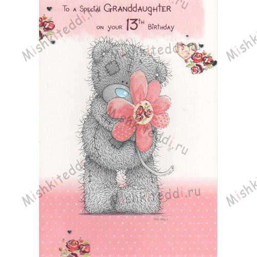 Granddaughter 13th Birthday Me to You Bear Card Granddaughter 13th Birthday Me to You Bear Card