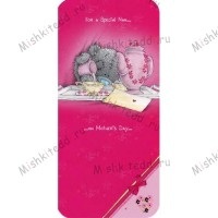Special Nan Mothers Day Me to You Bear Card