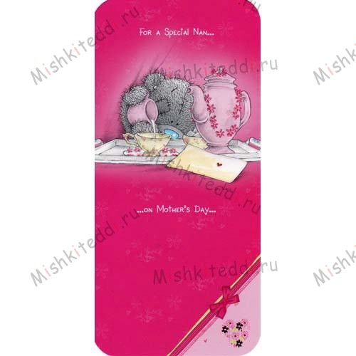 Special Nan Mothers Day Me to You Bear Card Special Nan Mothers Day Me to You Bear Card
