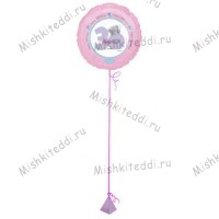 30th Birthday Helium Balloon Bouquet (Options Available)
