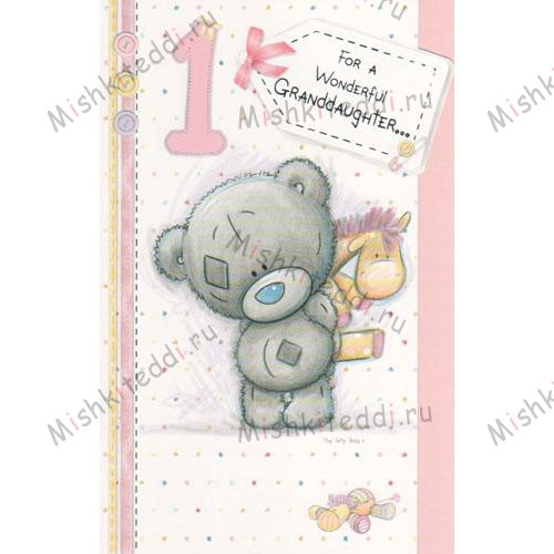 Granddaughter 1st Birthday Me to You Bear Card Granddaughter 1st Birthday Me to You Bear Card