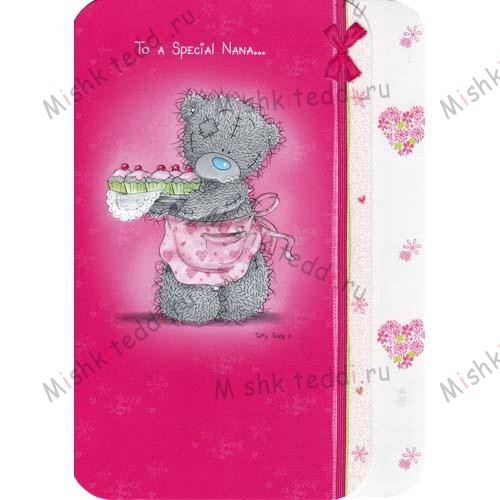 Special Nana Mothers Day Me to You Bear Card Special Nana Mothers Day Me to You Bear Card