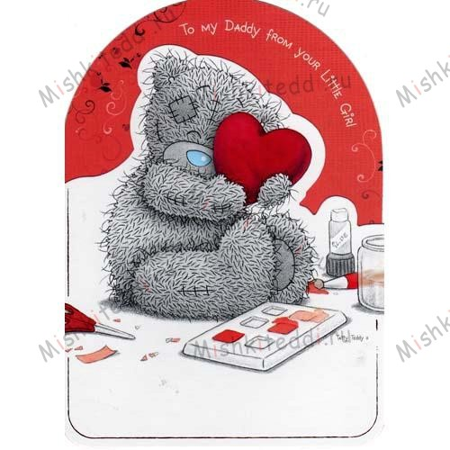 Daddy from Little Girl Valentines Me to You Bear Card Daddy from Little Girl Valentines Me to You Bear Card