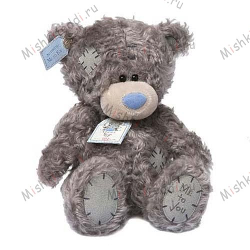 Мишка Тедди Me to You 25см - Vintage Me to You Bear G01W1173 193 Vintage Me to You Bear