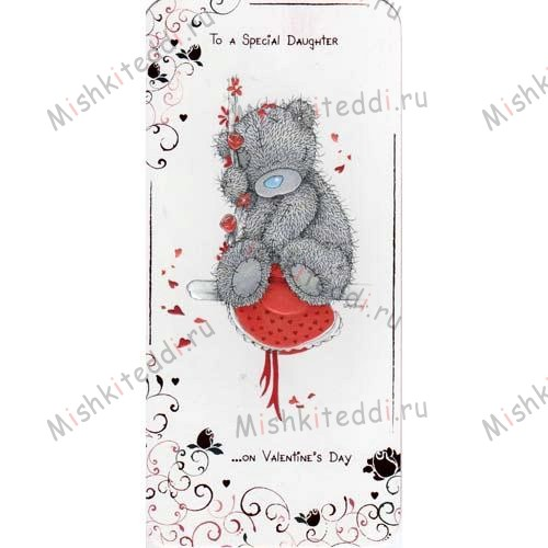 Daughter Valentines Me to You Bear Card Daughter Valentines Me to You Bear Card