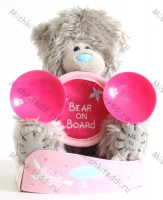 Мишка Тедди Me to you 15 см Bear on board