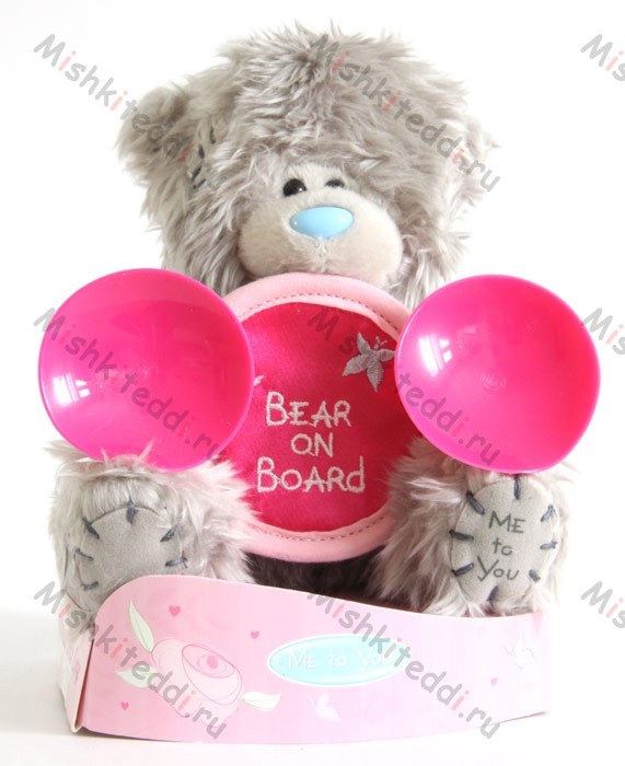 Мишка Тедди Me to you 15 см Bear on board Мишка Тедди Me to you 15 см Bear on board