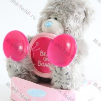 Мишка Тедди Me to you 15 см Bear on board - Мишка Тедди Me to you 15 см Bear on board