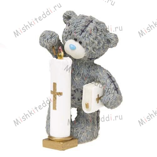 Say a Prayer Me to You Bear Figurine Say a Prayer Me to You Bear Figurine