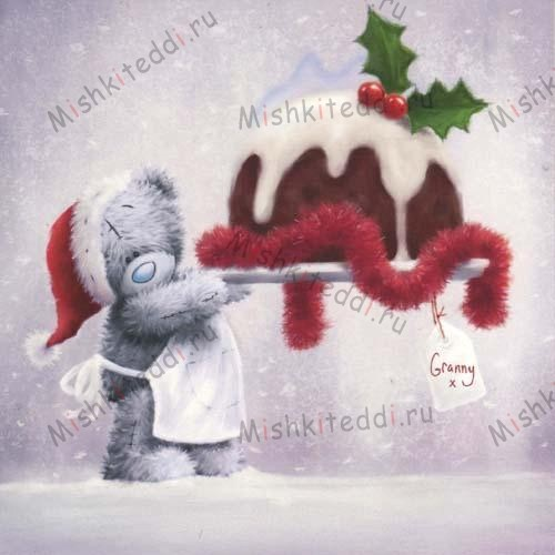 Granny Christmas Me to You Bear Card Granny Christmas Me to You Bear Card