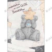 Congratulations on GCSE Success Me To You Bear Card