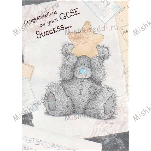 Congratulations on GCSE Success Me To You Bear Card Congratulations on GCSE Success Me To You Bear Card