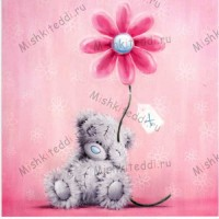 Tatty Holding Flower Me to You Bear Mothers Day Card