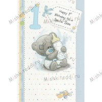 Son 1st Birthday Me to You Bear Card
