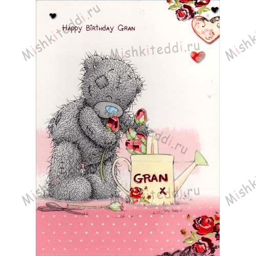 Happy Birthday Gran Me to You Bear Card Happy Birthday Gran Me to You Bear Card