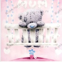 Tatty Peering Over Gate Me to You Bear Mothers Day Card